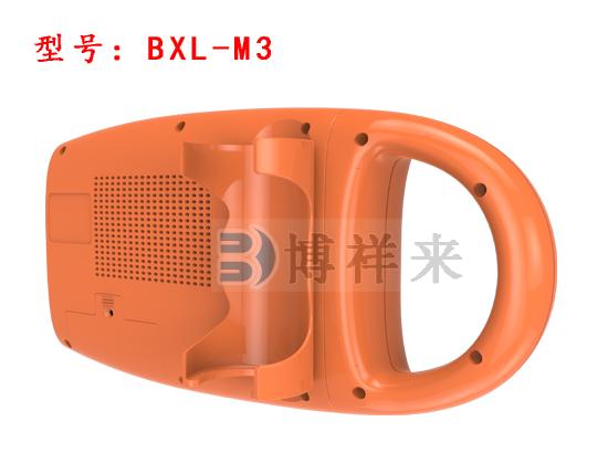 羊用B超机BXL-M3背部耦合剂卡槽设计