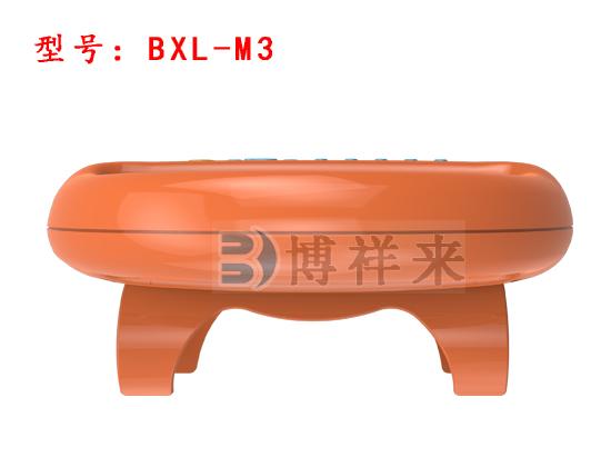 羊用B超机BXL-M3手柄