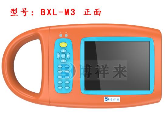 羊用B超机BXL-M3(新款)